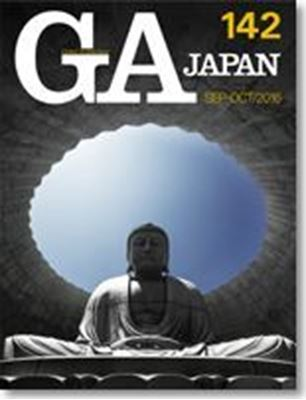 Picture of GA Japan